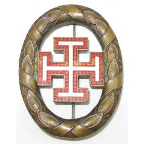Österreich 1. Republik/Bundesstaat Ehrenzeichen der Vaterländischen Front
