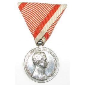 Kaiser Karl, Silberne Tapferkeitsmedaille  2. Klasse