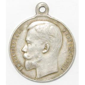 Russland, St. Georgs-Medaille Für Tapferkeit
