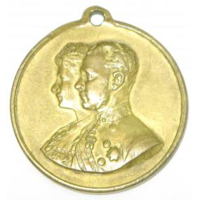 Kronprinz Rudolf u. Prinzessin Stefanie, Zur Erinnerung an die Vermählung 1881