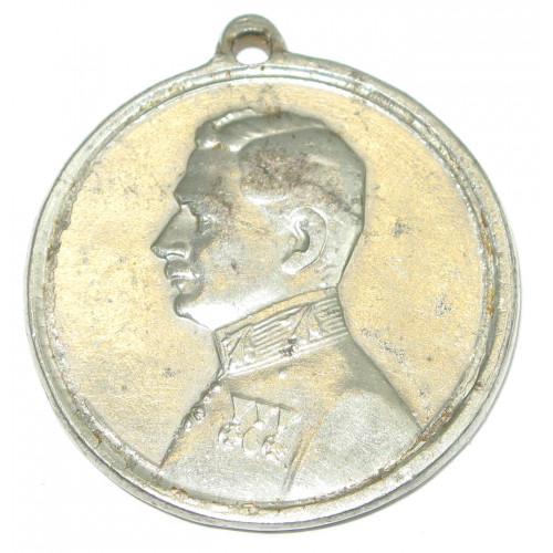 Kaiser Karl Medaille