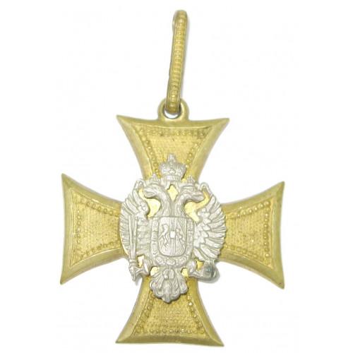 Österreich / K.u.K. Monarchie, Militärdienstzeichen für Offiziere