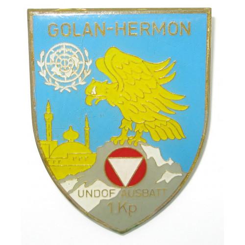 Österreichisches Bundesheer, GOLAN-HERMON UNDOF AUSBATT 1. Kp