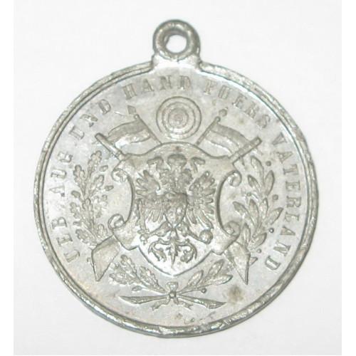 Schützenmedaille, 1. Österreichisches Bundesschießen 1880 Wien